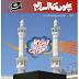 Haftwar Bachon Ka islam Shumara 683 Read Online in Your Mobile Or Pc