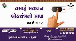 Chief Electoral Officer Gujarat