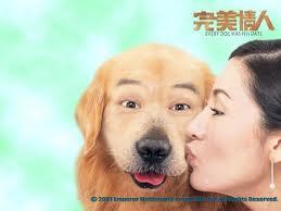 Chủ Nhân và Người Tình - Every Dog Has His Date