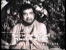 Jata Mat Tata Path (1979) - Bengali Movie