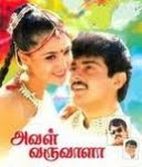 Watch Aval Varuvala (1998) Tamil Movie Online