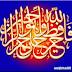 مَا هي الخشية الحقيقية ؟ في الاسلام