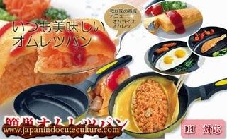 Alat Penggorengan Khusus Omelet Buatan Jepang