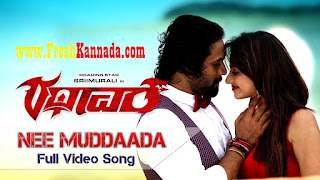 Rathaavara Kannada Movie Nee Muddaada Official Full HD Video Song