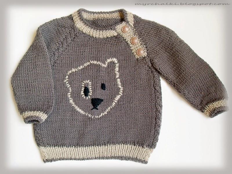 свитер для мальчика своими руками