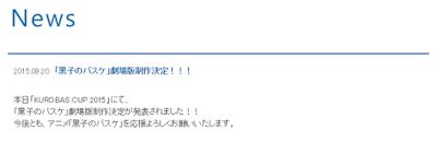 Kuroko no Basuke movie announcement