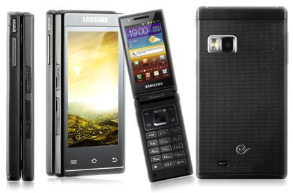 Samsung SCH-W999, Samsung SCH-W999 ponsel layar ganda, Samsung SCH-W999 ponsel dua layar, Samsung SCH-W999 ponsel dengan layar ganda, Samsung SCH-W999 ponsel dengan dua layar, inilah ponsel dengan dua layar