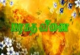 www.tamiltvcinema.com