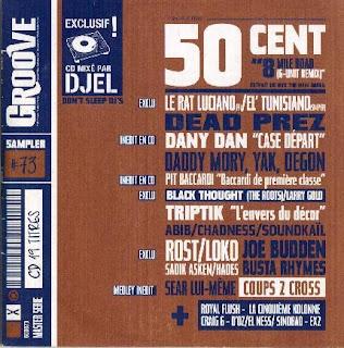 Groove Sampler Vol.73 2003 WAV