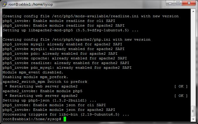 Установка ssl-сертификата на webmin сервер