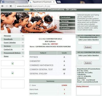 H/Rajapakse Central College Weeraketiya Island First A/L www.lankauniversity-news.com