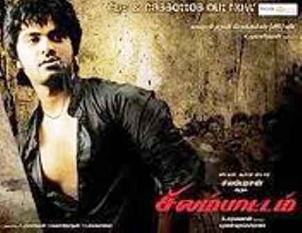 Watch Silambattam (2008) Tamil Movie Online