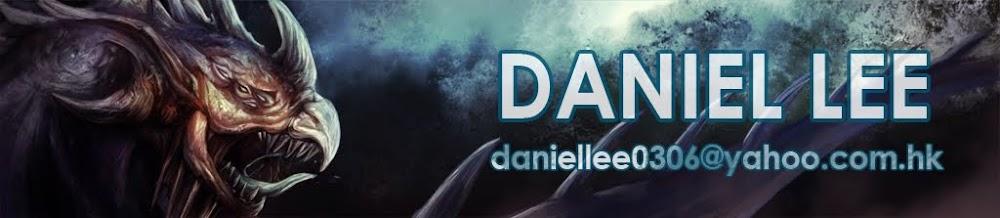 Daniel Lee concept art