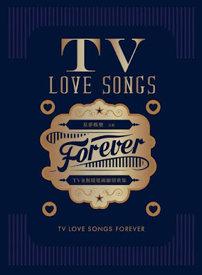TV Love Songs Forever - 群星 Various Artists