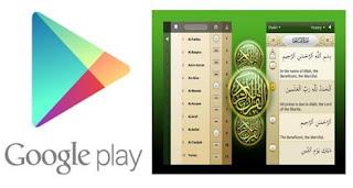 Aplikasi Ramadhan Gratis