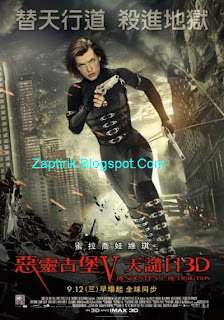 RESIDENT EVIL 5 Retribution, RESIDENT EVIL 5 Retribution türkçe altyazılı izle, RESIDENT EVIL 5 Retribution hd izle