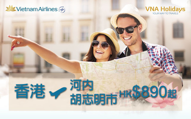 越南航空 Vietnam Airlines【7月特價】香港飛 越南 河內 、 胡志明市 $890起,明年6月前出發!