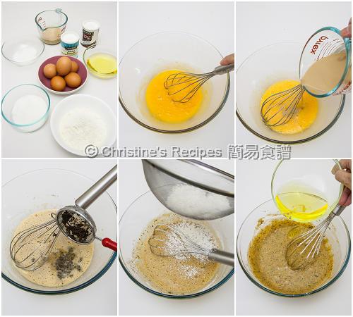 伯爵茶戚風蛋糕製作圖 Earl Grey Chiffon Cake02