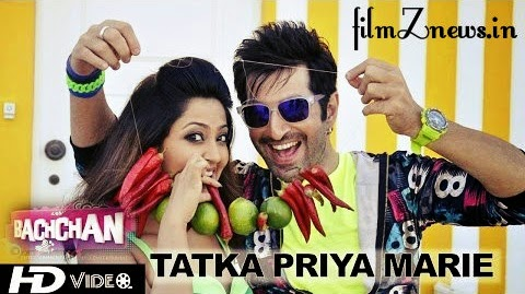 Tatka Priya Marie - Video Song From Bachchan (2014) Bengali Movie