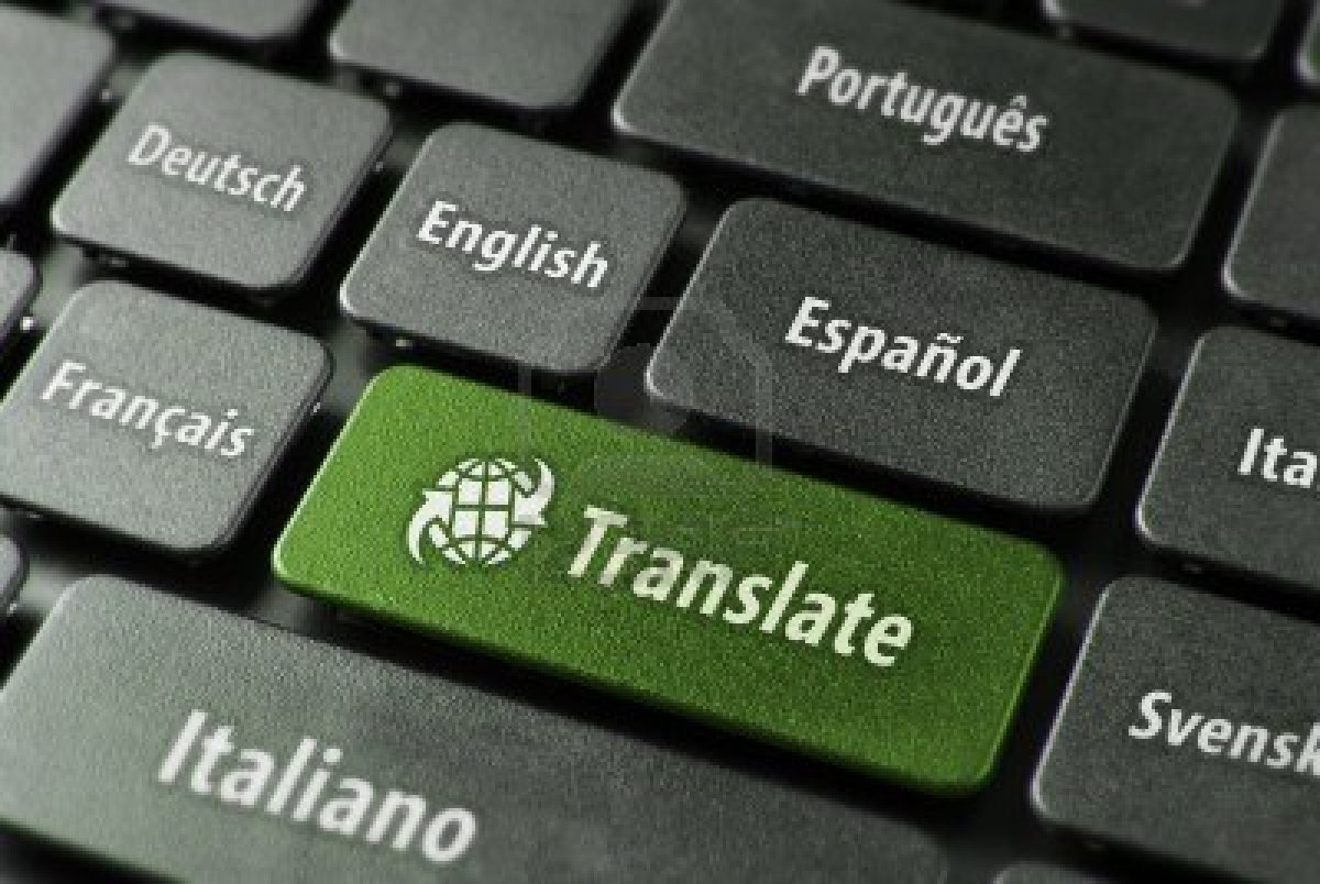 translation techniques essay translation techniques toggledy in the world exist a lot of languages and each language involves a culture in which each person belongs to this culture for this we use different methods