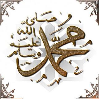 Tanda-Tanda Kenabian Muhammad SAW. (2)