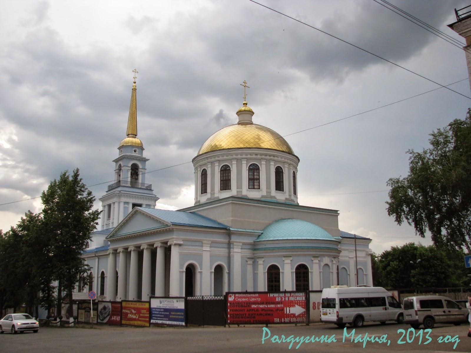 Воткинск Удмуртия фото