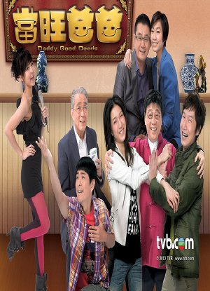 Người Cha Tuyệt Vời - Daddy Good Deeds (2012) - FFVN - (20/20)