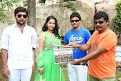 Chunni Movie launch photos-thumbnail-15