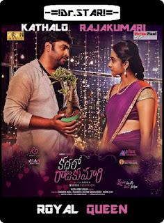 Kadhalo Rajakumari 2017 Hindi Dual Audio UnCut HDRip | 720p | 480p