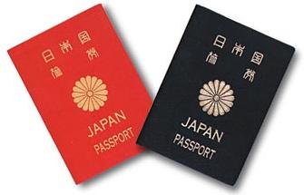 Japan Visa ke Liye Kaise Aavedan Karen