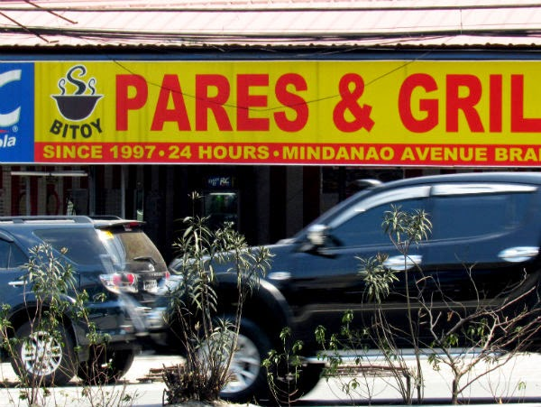 "Most Pares houses bear identical looks. A typical Pares restaurant has a rectangular signboard with the word ""Pares"" written in bold fonts."