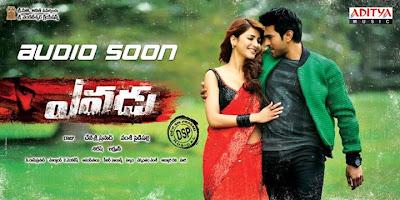 Yevadu Songs Lyrics, Video (2013) Telugu Movie