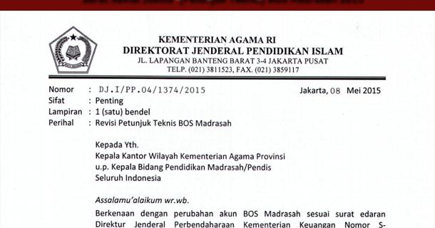 Surat Revisi Juknis Petunjuk Teknis Bos Madrasah 2015
