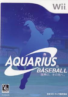 [Wii] Aquarius Baseball [アクエリアスベースボール 限界の、その先へ] (JPN) ISO Download