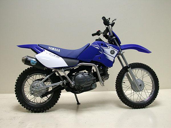 Ttr 125 autos post for Yamaha ttr 230 carburetor for sale