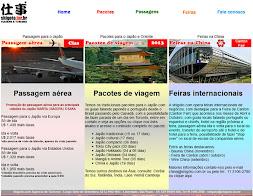 Agência de Viagem e Turismo