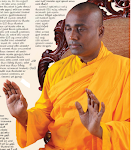 Controversy of Pitiduwe Siridhamma Thero