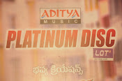 loukyam audio platinum disk function-thumbnail-1