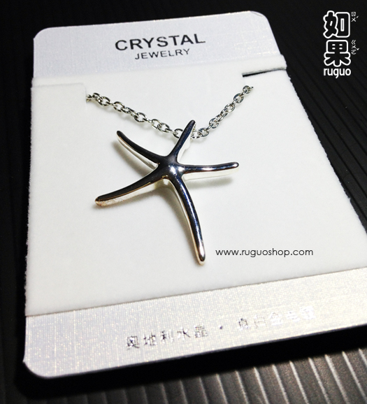 RuGuo Accessories Necklaces - StarFish []