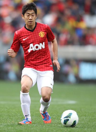 Shinji Kagawa Manchester United 2012