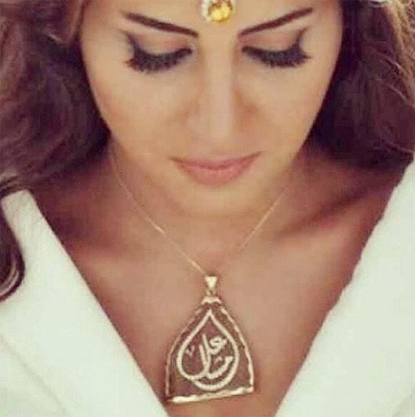 صورة قلادة ذهبية لمشاعل تحمل إسمها,  أخبار مشاعل, صور مشاعل,