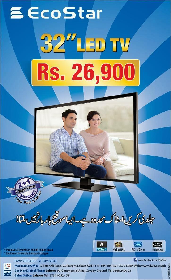 EcoStar 32-inche LED TV