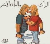 فى مصر ..
