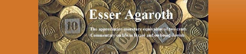Esser Agaroth (2¢)