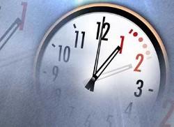 Horario Secretaría - administración - dirección