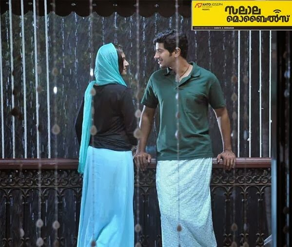 Salala Mobiles (2014) Full Malayalam Movie Watch Online