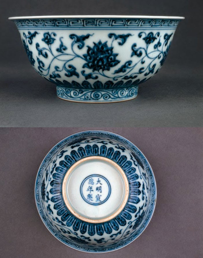 "<img src=""Ming Bowl.jpg"" alt=""ming xuande blue and white bowl"">"