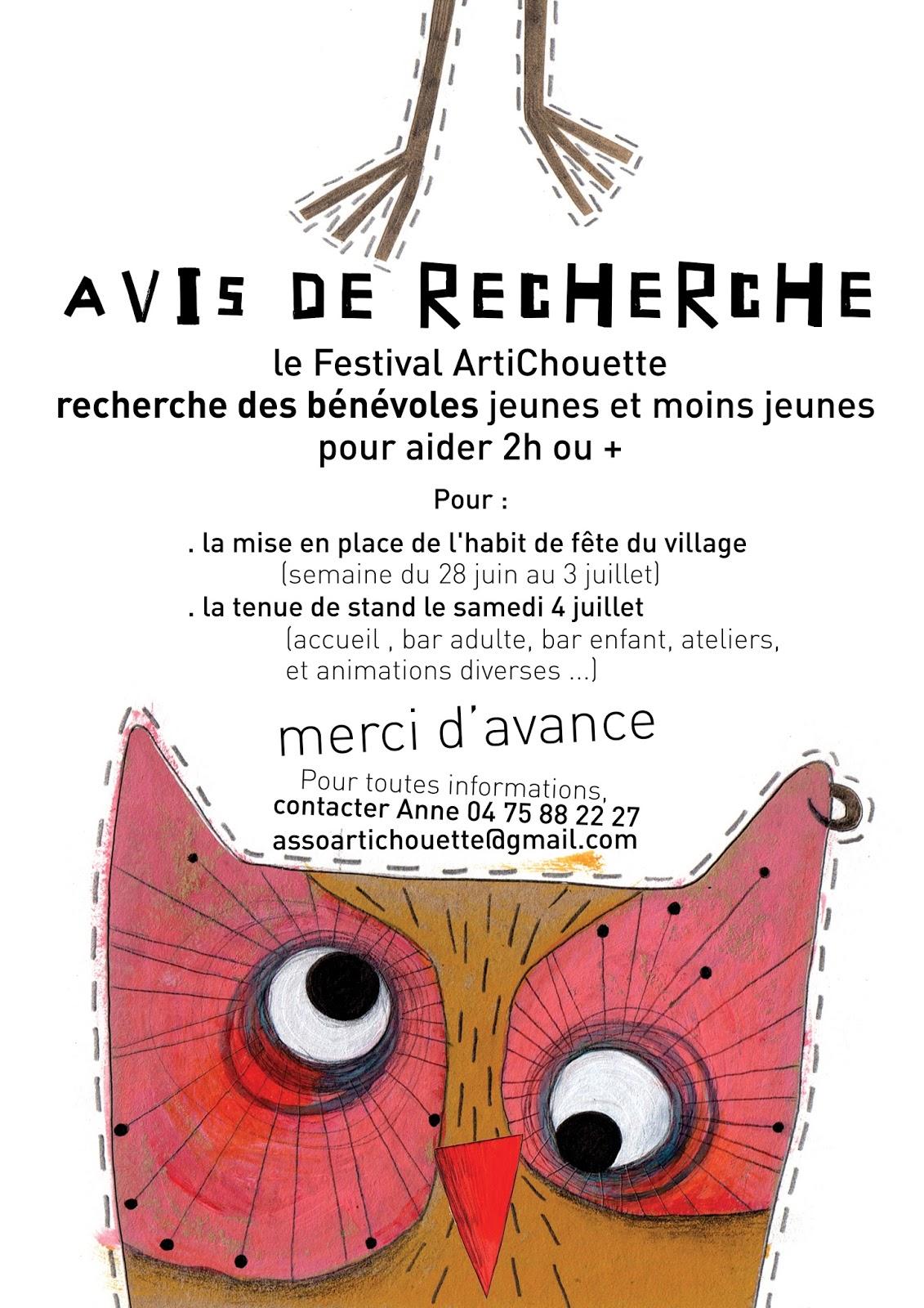 recherche de site de rencontre Joué-lès-Tours