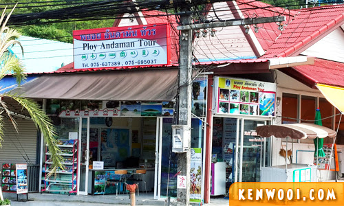 krabi tour agent