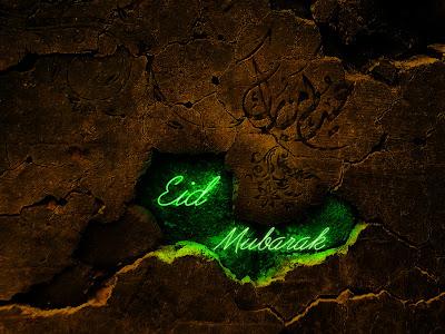 http://4.bp.blogspot.com/-2Myy2JwUFq8/TlpfV_1lzkI/AAAAAAAAAeo/ozH1K-0ezIw/s400/Eid-Ka-Chand-Mubarak-Wish-You-a-Happy-Eid-Moon-002.jpg